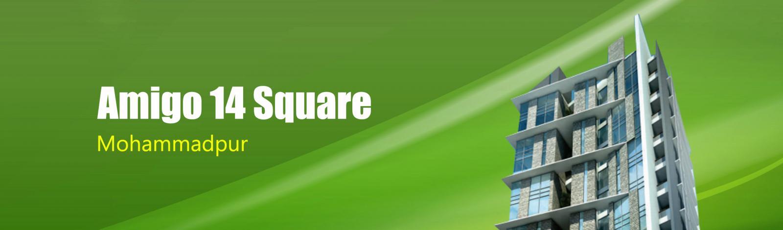 Amigo Properties & Developments Ltd. banner